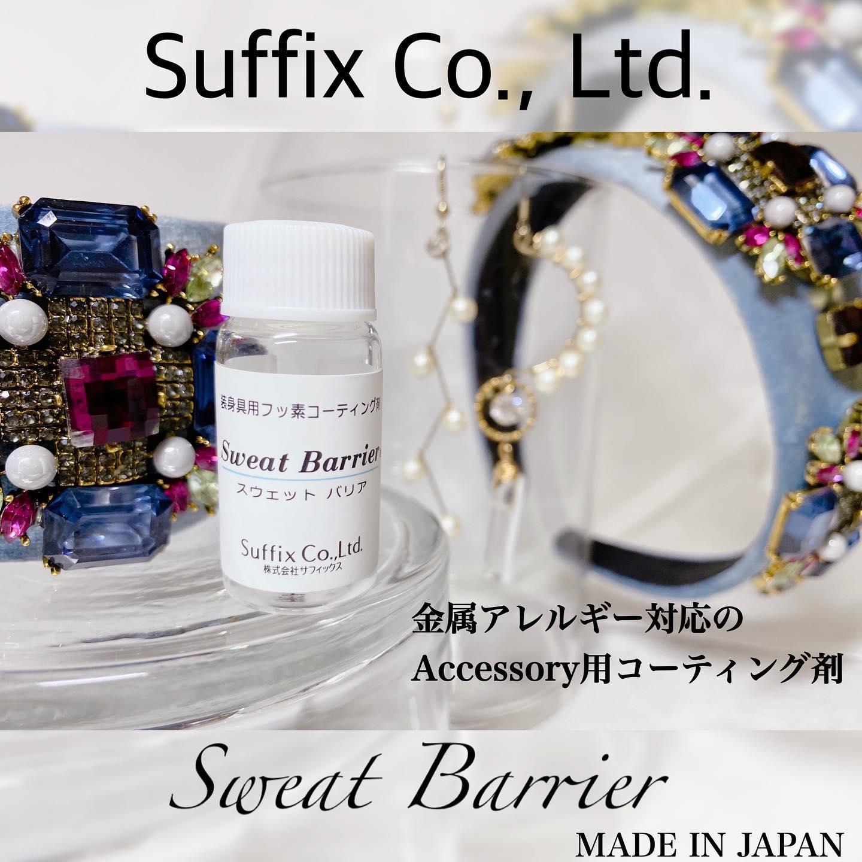 口コミ投稿:♡♡◌◌┈┈┈┈┈┈┈┈┈┈┈┈🇯🇵Japan・・Jewelry coating・・┈┈┈┈┈┈┈┈┈┈┈┈◌◌\\ お気に入りのア…