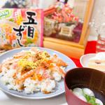 テーブルランドさんの五目ずしの素でちらし寿司を🎎💕人参、蓮根、椎茸、干瓢、筍と5種類の野菜がたっぷり!炊き立てのご飯と混ぜるだけなので簡単に出来上がり〜❤️…のInstagram画像