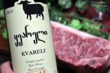 「【おうちごはん】星降る里の霜降る和牛③~ジョージアワインと楽しむ鳥取和牛ステーキ。」の画像(4枚目)