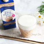 ロイヤルミルクティのチーズティでおうちカフェタイム☕ベースのミルクティは日東紅茶さんの【ロイヤルミルクティベース甘さ控えめ】で作りました。液体状なので、牛乳を混ぜるだけで濃厚なロイヤル…のInstagram画像