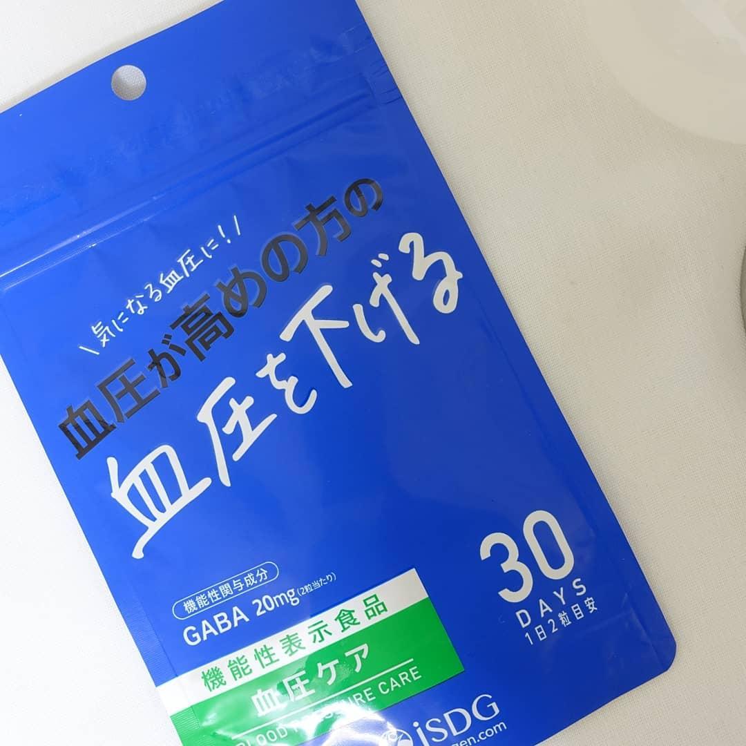 口コミ投稿:【機能性表示食品】\気になる血圧に!/ 血圧が高めの方の血圧を下げるGABA 20mg配…