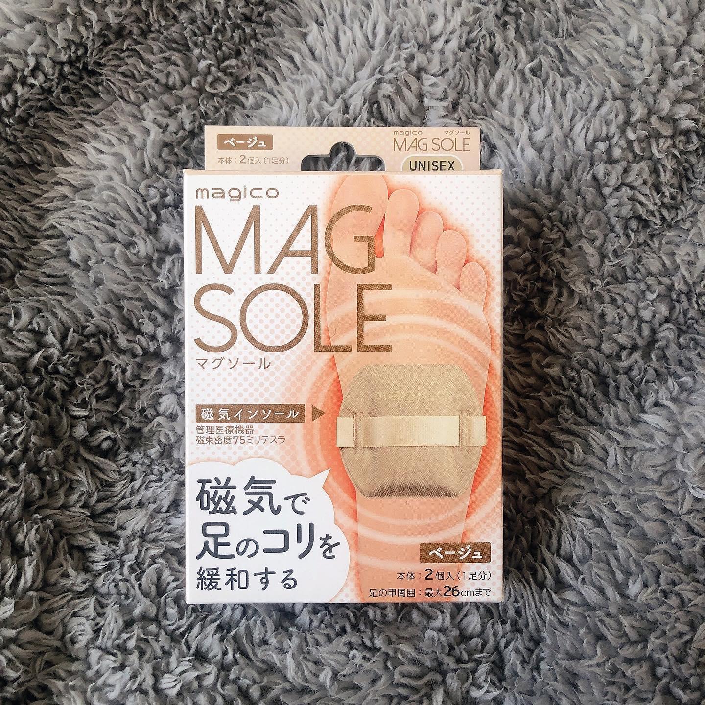 口コミ投稿:【magicoマグソール】@magico.store足裏からじんわりと血行を促進、足裏専用の磁気イ…