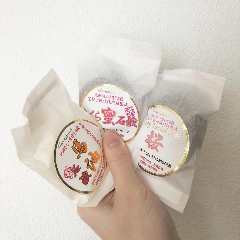 口コミ投稿:♡【池田さんの石けん】♡楽天で、石鹸を検索するたびに目にしていた気になる石けんで…