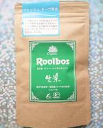 TIGER 生葉(ナマハ)ルイボスティー 飲んでみたよ😊生葉(ナマハ)ルイボスティーは、蒸気を使うことであえて発酵を止めて、日本の緑茶のような製法でつくられた特別なルイボスティー。最高級品…のInstagram画像