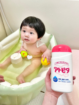 「新生児から使える優しい入浴剤アトピタ生後11ヶ月のお風呂事情」の画像(1枚目)