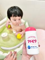 「新生児から使える優しい入浴剤アトピタ生後11ヶ月のお風呂事情」の画像(2枚目)