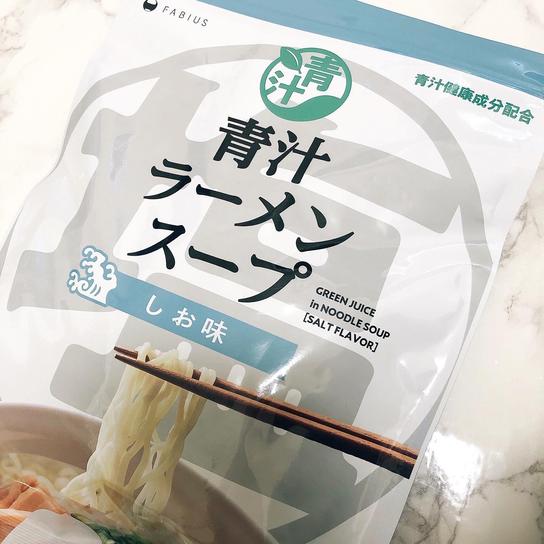 口コミ投稿:♡ダイエット中に♡ダイエット中でも濃い味が食べたいという方のために面白い商品を見…