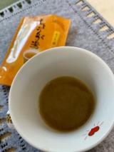玉露園のしょうが湯: 食いしん坊@うずちゃん日記の画像(4枚目)