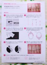 音波式電動歯ブラシ『ブラックisホワイト』と専用の『粉はみがき』を使うと歯の黄ばみが取れる?の画像(3枚目)