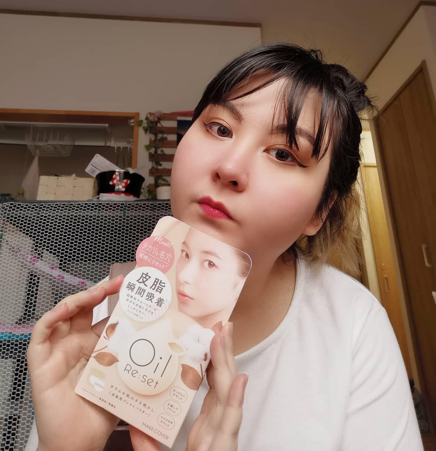 口コミ投稿:Reinicialização instantânea! O pó Presto nasce da série de coberturas de maquia…