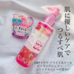 +@detclear_official @meishoku_corporation 肌に負担をかけずに角質ケア♡優しくマッサージしたらポロポロ…化粧水の入りいいし化粧ノリも!…のInstagram画像