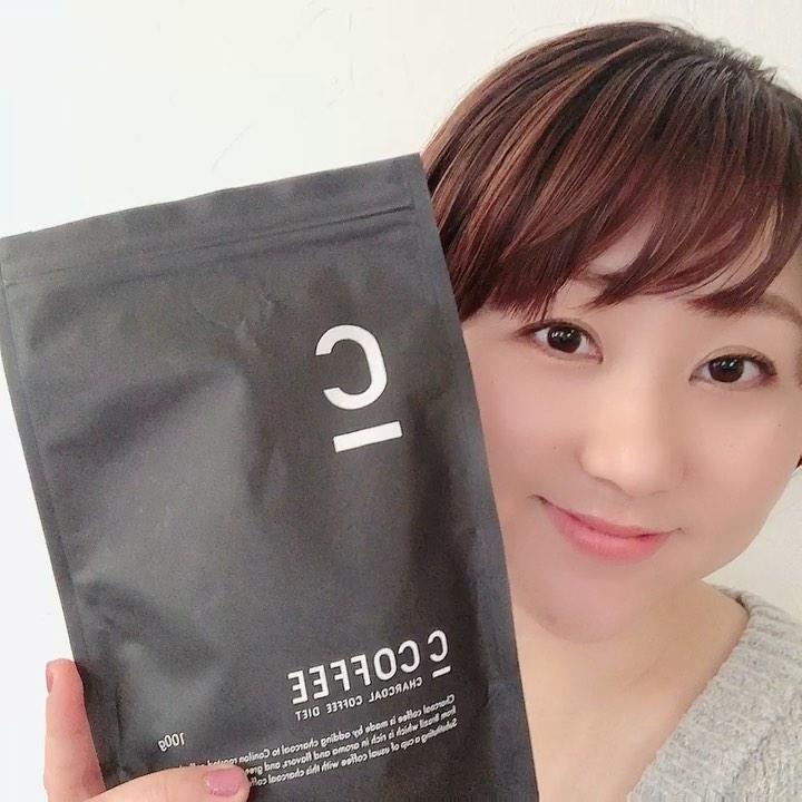 口コミ投稿:✧︎C_COFFEE チャコールコーヒーダイエット✧︎@c_coffee_official シーコーヒー様のチ…