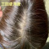 「簡単に白髪・薄毛が隠れるファンデーション」の画像(2枚目)