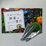 リファータの『フルーツと野菜のおいしい青汁』継続中♪の画像(2枚目)