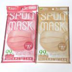 スパンマスク7枚入セットを試してみました。スパンレース不織布を使用したおしゃれなマスクです。スパンレース不織布は、布のような上質な艶と質感が特長です。スパンマスクは肌触りのやさしいマスクで、耳…のInstagram画像