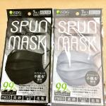 SPUN MASK😷スパンレース 不織布😷 3層の高機能不織布フィルターで【99%カットフィルター、PM2.5、黄砂、ウイルス飛沫、花粉】をブロック!7枚入りブラックとグレーを使用…のInstagram画像