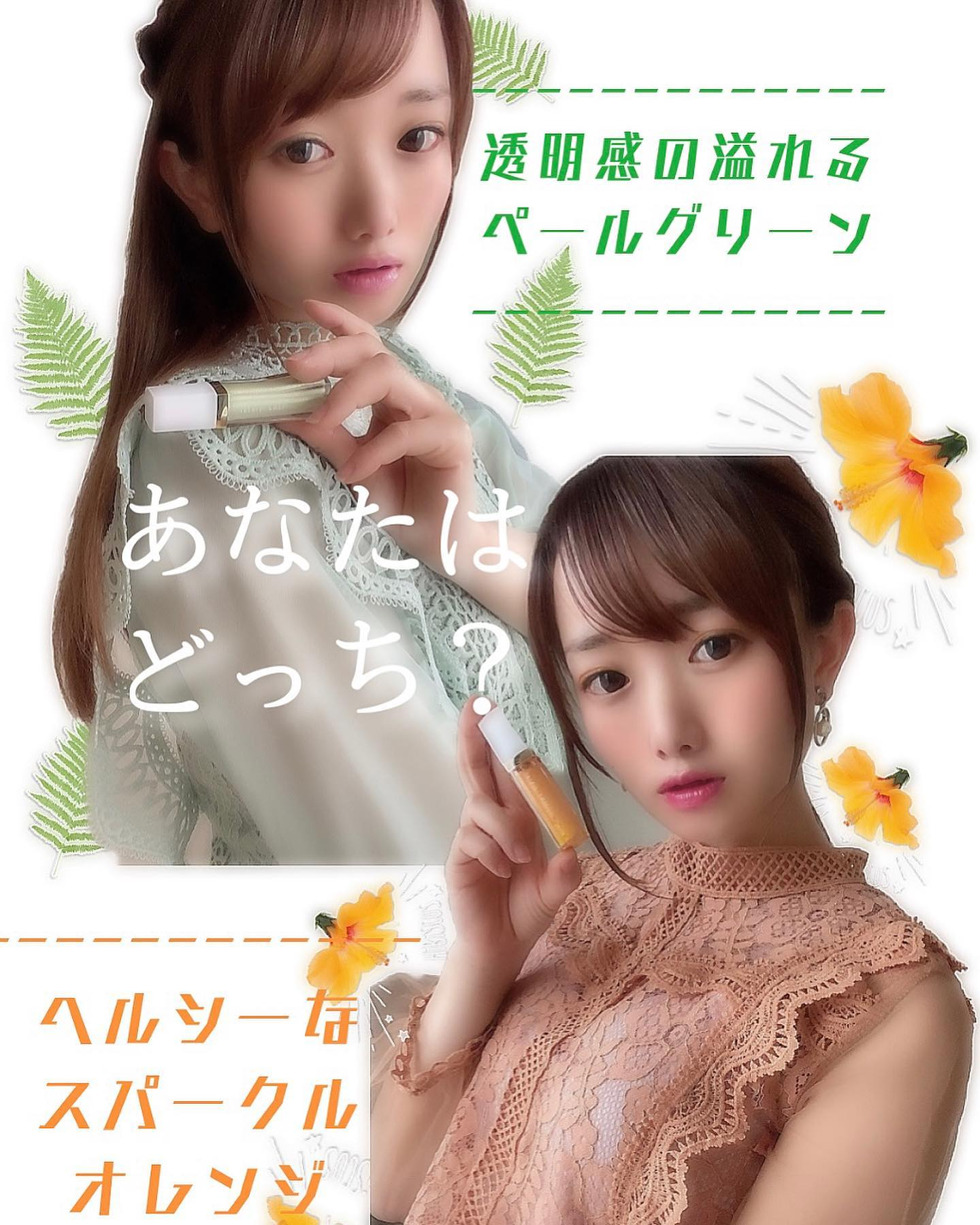 口コミ投稿:・sponsor: @pdc_jp・・【限定色🌸】春らしく
