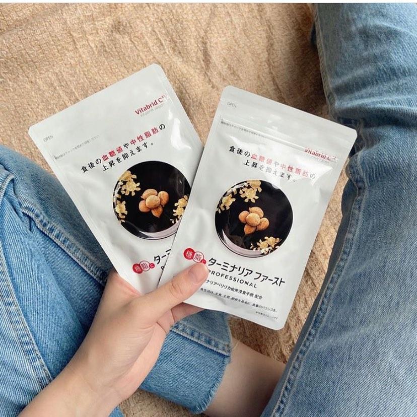 糖脂にターミナリアファースト プロフェッショナルのクチコミ(口コミ)商品レビュー | 世界特許取得の「ビタブリッドC」ファンページ  ビタブリッドジャパン |モニプラ ファンブログ