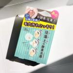PDC様 @pdc_jp の #リフターナクリアウォッシュパウダーをレビュー✨■ 特徴・春の新商品🌸✨・酵素&珪藻土で皮脂汚れを分解・吸着!■ Good point✔︎…のInstagram画像
