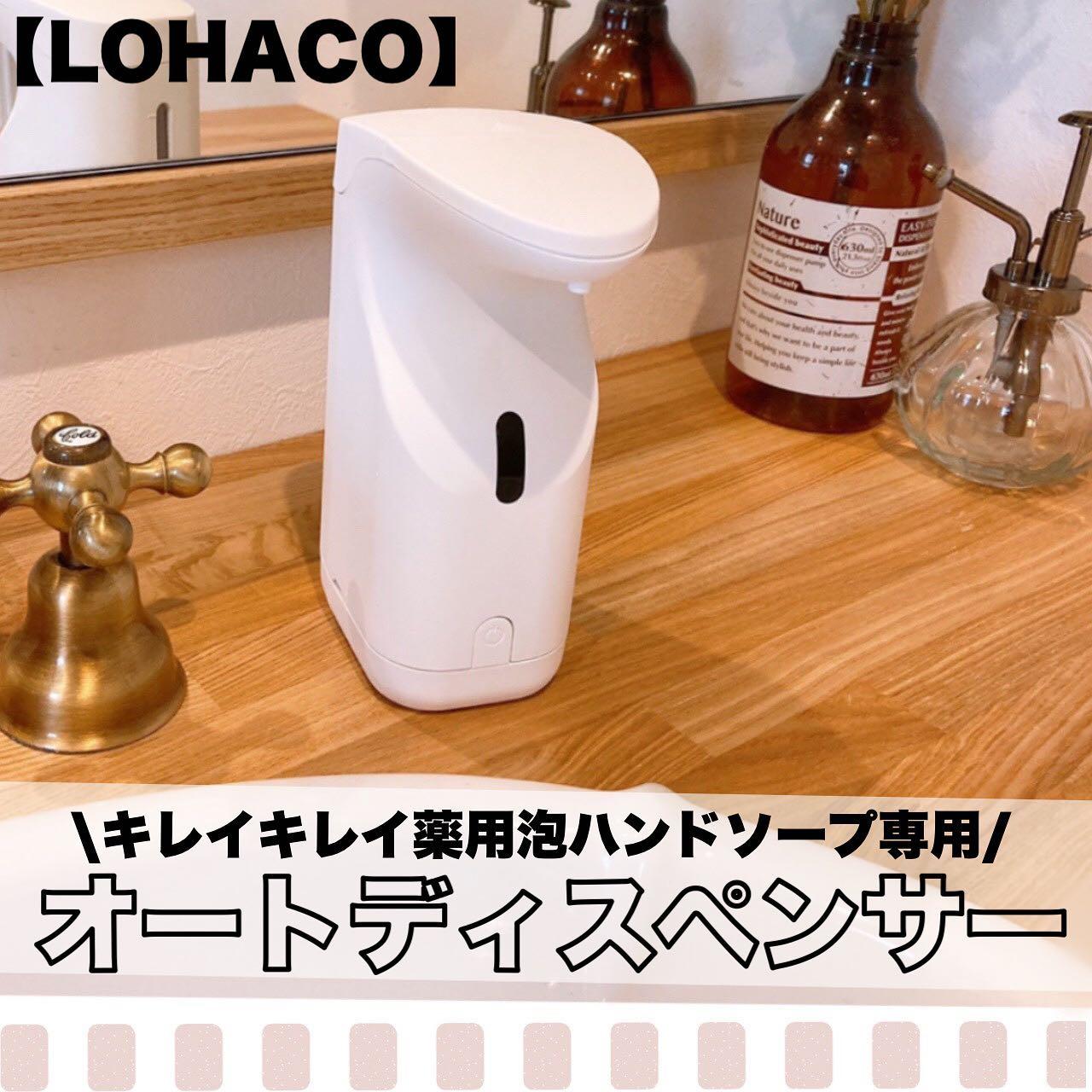 口コミ投稿:✼••┈┈••✼••┈┈••✼••┈┈••✼••┈┈••✼【LOHACO先行販売】キレイキレイ薬用泡ハンドソープ専…