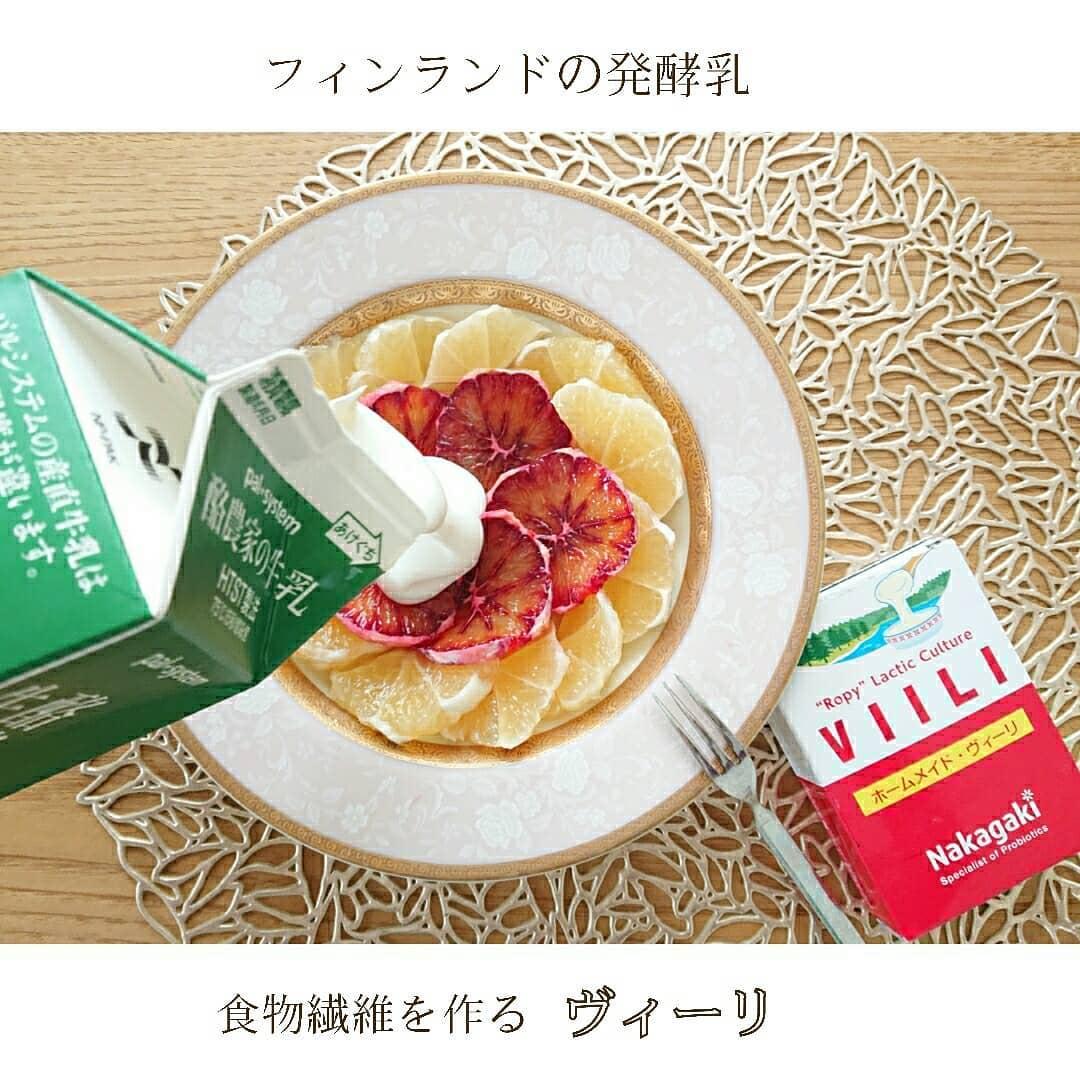 口コミ投稿:💠#伸び―るヴィーリ💠フィンランド発祥の発酵乳「ヴィーリ」。リピート利用です。#発…