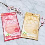 *color mask😷***@isdg_japan さんの『SPUN MASK (スパン マスク)』を使ってみました𓂃◌𓈒𓐍スパンレース製法の不織布→高発色で布の…のInstagram画像