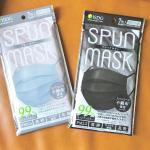 SPUN MASK(スパンマスク)スパンレース不織布カラーマスク 7枚入お試しさせていただきました今は特に、マスク年中せざるを得ないのでゴムが太く柔らかくて痛くないのが嬉しいです…のInstagram画像