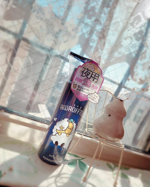 口コミ投稿:アワオフトン120g¥980-✧肌の汚れを落とす夜用泡洗顔✧角質ケアも同時に出来る✧ヒアル…