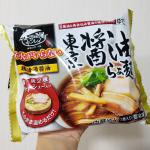 キンレイ 様✨(@kinrei_fan )*「お水がいらない 東京醤油らぁ麺」のご紹介をさせて下さい\(^o^)/✨*🧡「お水がいらない 東京醤油らぁ麺」とは??🧡*近年都内で…のInstagram画像