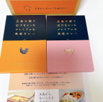 ・・・長崎五島 ごと(@nagasakigoto510 )様の「五島の鯛で出汁をとったプレミアムな高級カレー」モニターに当選しました。🎉🎉🎉食材の宝庫である五島。数ある食材…のInstagram画像