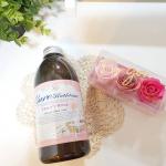 ヒマラヤ岩塩のバスソルト「バスタイム」フルーティーローズの香りを試させて頂きました!まず見た目が可愛すぎて早速飾っています😂これを入れてお風呂にはいると芯から温まる感覚があって、普通に…のInstagram画像
