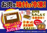 冷凍ストック本格キーマカレーの画像(1枚目)