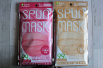 普段わたしは白い不織布マスクを愛用していますが、思い切ってカラーマスクに挑戦してみました。「スパンレース不織布カラーマスク」というマスクで、布のような上品なツヤと質感が特徴です。接着剤を使用せ…のInstagram画像