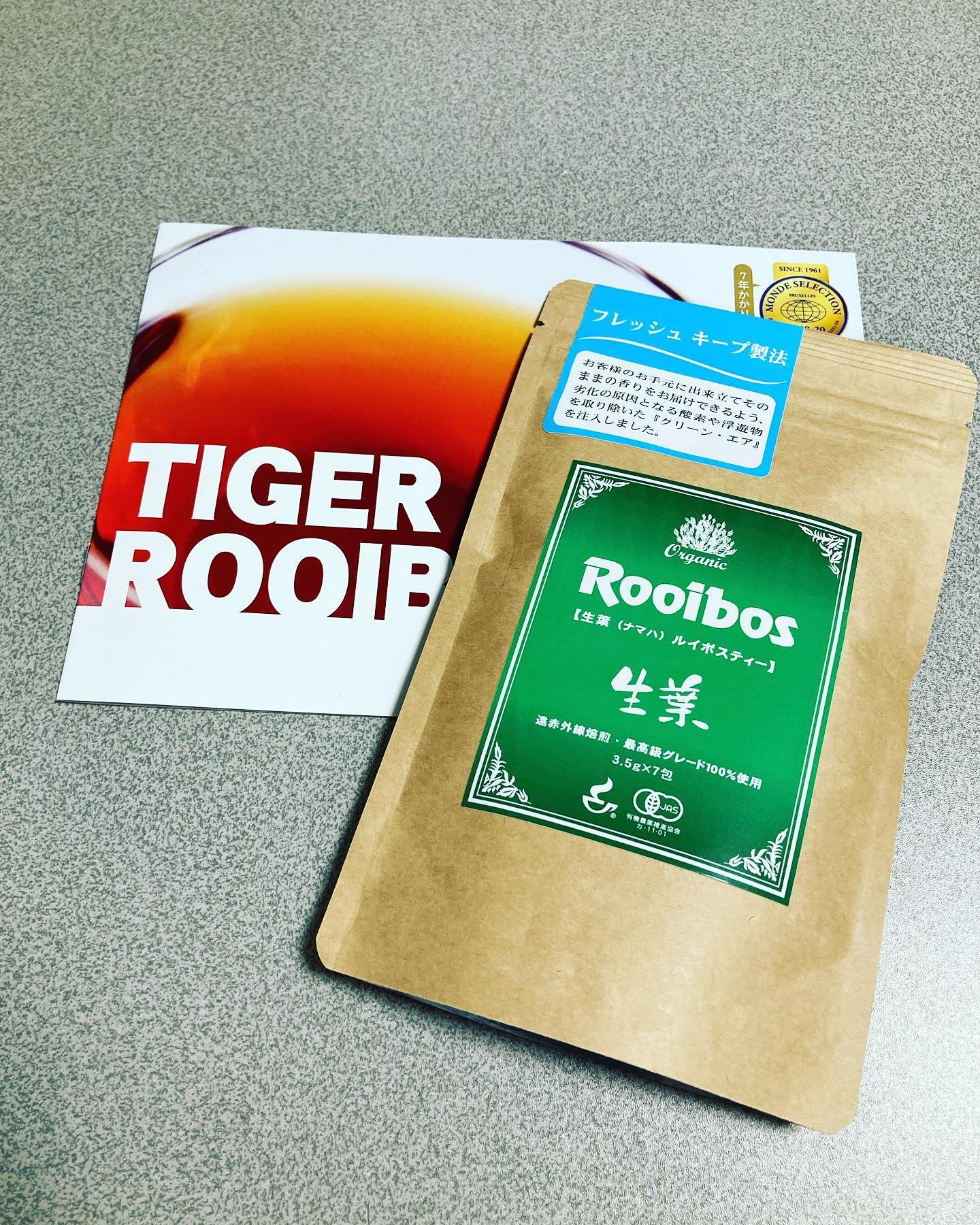 口コミ投稿:タイガー様のルイボスティーを飲んでみました⸌⍤⃝⸍美味しくて飲みやすく、何回もリピ…