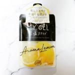 GR株式会社さまのMY GEL 岩塩スクラブを試させていただきました!今回はアロマレモンの香りを使いました🍋アロマレモンという名の通り爽やかなレモンの香りでとても癒されまし…のInstagram画像