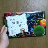 ☆リファータの『フルーツと野菜のおいしい青汁』☆の画像(1枚目)