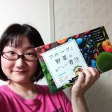☆リファータの『フルーツと野菜のおいしい青汁』☆の画像(4枚目)