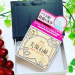 今回紹介する商品は、ニキビケアができる石鹸です使い心地が良くて、お手頃価格で試しやすかったですよ~ ╋━━━━━━━━━━━━━━━━━╋明色化粧品( @meishoku_corp…のInstagram画像
