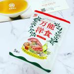 今回は、使いやすさや素材にこだわった「コンソメ」を使ってみました ╋━━━━━━━━━━━━━━━━━╋丸三食品株式会社(まるさん)( @furidashiya )《まるさん ハー…のInstagram画像