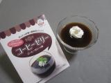 「コラカフェ デザートの素」 アソートセットを作って食べてみたよ♪の画像(13枚目)