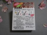 「コラカフェ デザートの素」 アソートセットを作って食べてみたよ♪の画像(9枚目)
