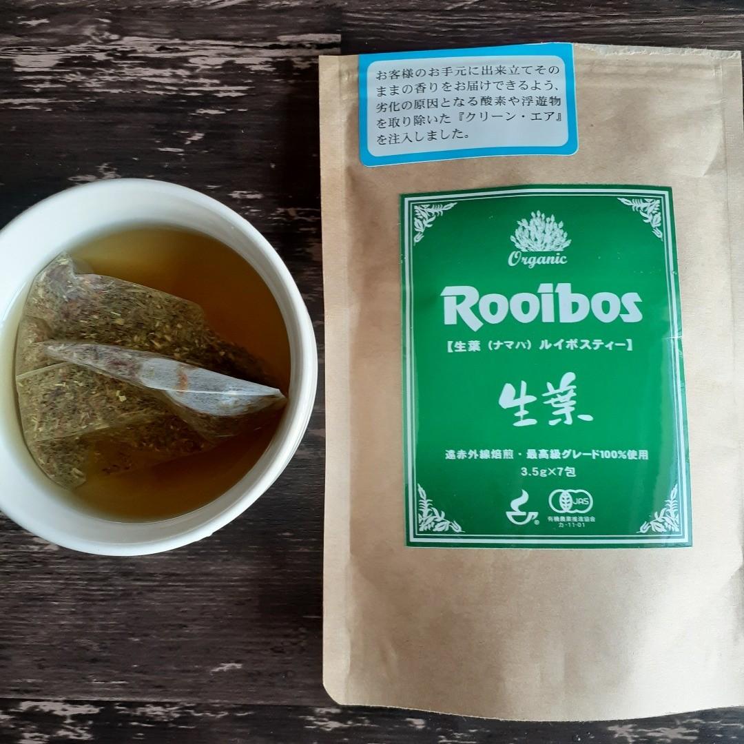 口コミ投稿:飲みやすくて美味しい生葉ルイボスティー😁無農薬、有機、カフェインゼロだから安心し…
