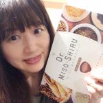 株式会社W-ENDLESSから【医師と共同開発!ダイエット味噌汁】『Dr.味噌汁』 @dr_misoshiru 食べたいあなたをサポートする味噌汁❣️日々の生活に美味しく取り入…のInstagram画像