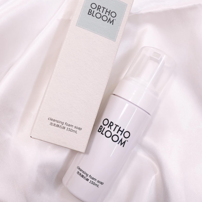 口コミ投稿:♡クレンジング フォーム ソープ 泡洗顔石鹸♡最近お肌に優しいスキンケアを心がけてい…