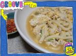 ハズバンドが作ってくれたおうどん🍜胃に優しくて、あたたまるぅー🔥#母の日 #野菜をMOTTO #野菜をもっと #スープ #レンジ #カップスープ #モンマルシェ #簡単 #野菜 #時短 #…のInstagram画像