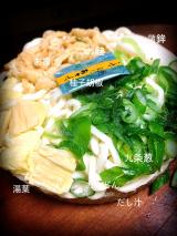 なべやき屋 キンレイ 京風お出汁のおうどんの画像(2枚目)