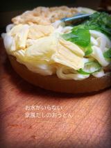 なべやき屋 キンレイ 京風お出汁のおうどんの画像(6枚目)