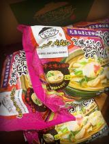 なべやき屋 キンレイ 京風お出汁のおうどんの画像(14枚目)