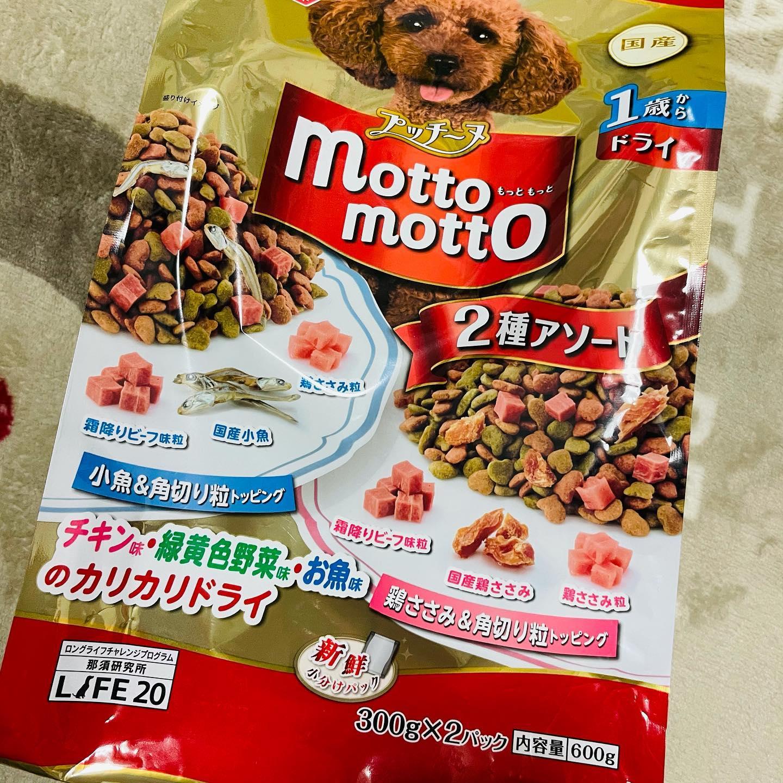 口コミ投稿:プッチーヌmottomotto ドライ 1歳から小魚&鶏ささみ入り 300g×2愛犬ががっつき…