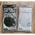 SPUN MASK(スパンマスク)スパンレース不織布カラーマスク グレイとブラック 試してみました。スパンレース製法の不織布が使用されていて上質な「艶」と「発色」のオシャレなマスクです。…のInstagram画像